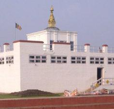 Kathmandu Chitwan Pokhara and Lumbini Tour